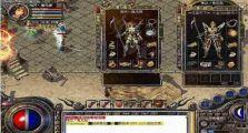 老找私服网里玩家分享法师与战士PK的方法