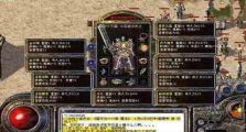 zhaosf发布中专场PK游戏实力和能力的考验