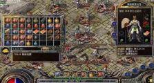 赤龙之1.80英雄合击手游的城玩法攻略分享