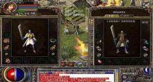 合击版本的游戏时装隐孤村神甲在哪里爆出?