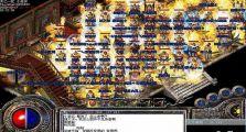 www.99s.com的道士练级总纲