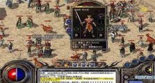 RMB暗黑传奇版本里玩家攻略