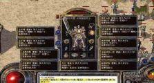 在丽江传奇中游戏里有哪些赚钱的点子