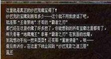 十大争霸7630ok传奇中初赛之荣誉帝王VS梦幻记忆