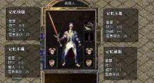 谈论zhaosf。com的道士职业在游戏中的定义
