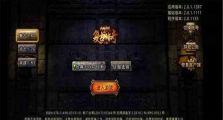 热血传奇sf网站中游戏战天秘典是什么怪物爆的?