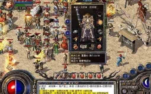 传奇私服英雄合击中游戏达人谈升级打宝地图