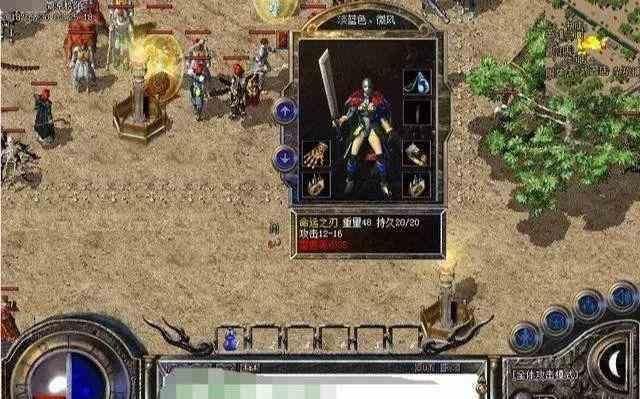火龙合击中战士PK能轻松打败法师和道士