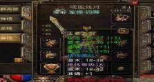 金币传奇合击里新手玩家在游戏中如何发展