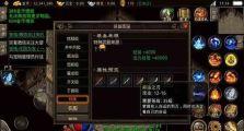 chuanqi sifu中姐妹们的游戏好HAPPY之想抽人的冲动