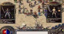 敢不敢再削弱1.80战神终极中战士这个职业呢?