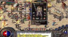 超变传奇65535的攻城战之攻方和守方的普遍玩法
