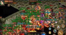 在火龙版本传奇中玩家心目中战士到底有多强悍