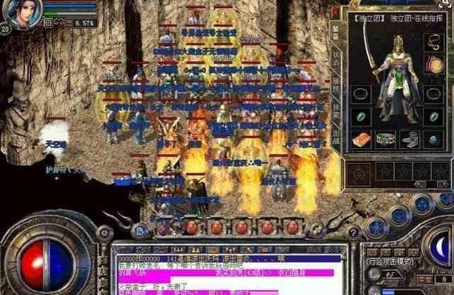 在zhaosf。com的游戏中道士职业怎么才能变强