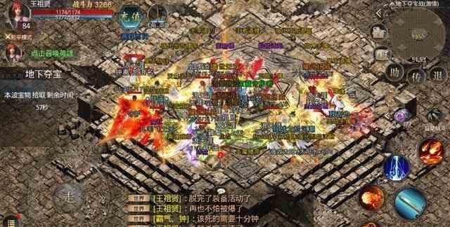 sf发布网站中新人玩家在游戏中容易犯的几个错误