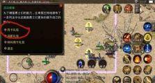 初级sf传奇发布网站的战士的玩法和升级技巧分享