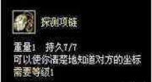 新开传奇sf发布网里176五区烽烟四起,龙争虎斗