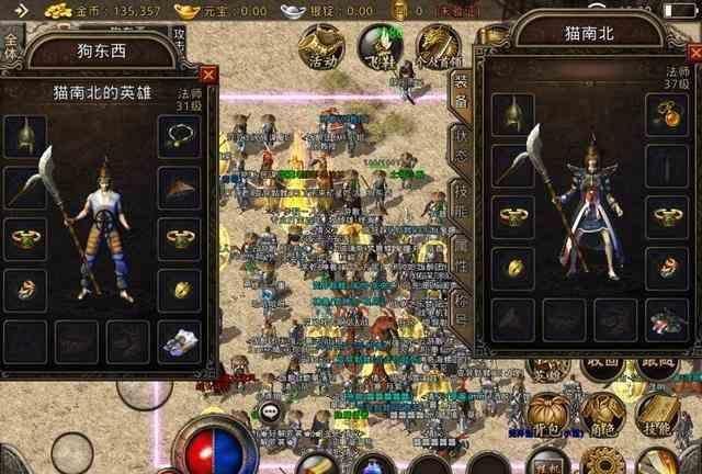 最新传奇发布网站的游戏倾国倾城仙印三星在哪里爆出来?
