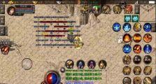 1.95神龙终极里攻沙奖励游戏的助燃剂