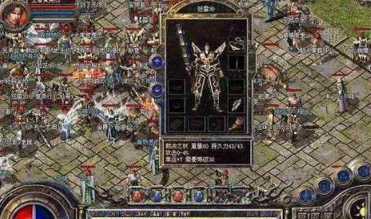 最容易发生战斗的神器传奇里地图 神器传奇 第1张