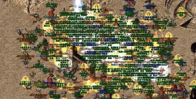 1.76四区•决战沙城之巅•传奇私服网站大全中首沙第二战 传奇私服网站大全 第3张