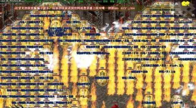 玛法轩辕传奇私服中野史装备篇•恶魔铃铛(下篇) 轩辕传奇私服 第12张