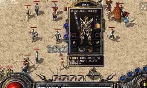 www.sf999.com里战士在PK时要懂得使用技巧 www.sf999.com 第1张