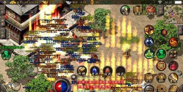 超变传奇网站的游戏需要PK,但不是恶意PK 超变传奇网站 第1张