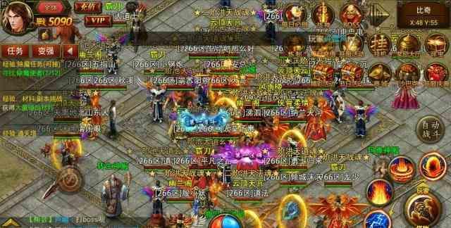 妖之1.95皓月合击手游下载的神兽火焰麒麟这个怪物在什么地图? 1.95皓月合击手游下载 第1张