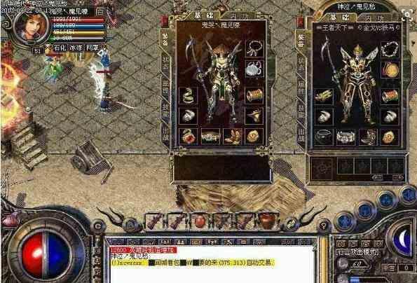 1.80战神传奇的战士与战士PK才是真正考验技术 1.80战神传奇 第1张