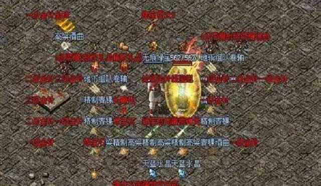 远古176传奇中神殿在哪远古神殿地图坐标 176传奇 第9张