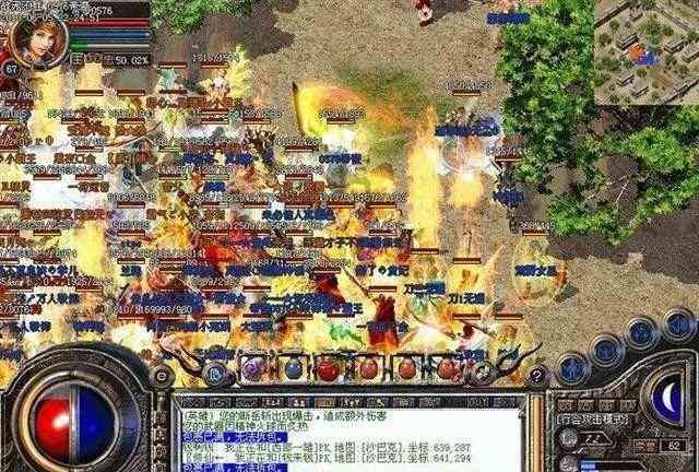 十大争霸7630ok传奇中初赛之荣誉帝王VS梦幻记忆 30ok传奇 第23张