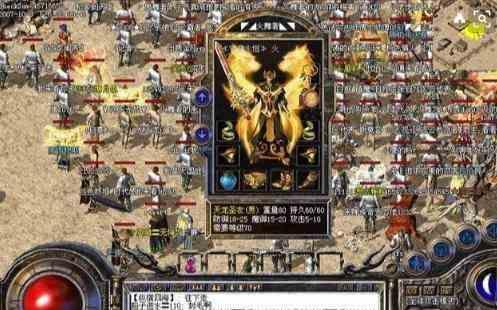 十大争霸7630ok传奇中初赛之荣誉帝王VS梦幻记忆 30ok传奇 第18张