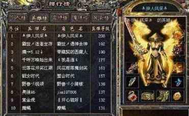 十大争霸7630ok传奇中初赛之荣誉帝王VS梦幻记忆 30ok传奇 第8张