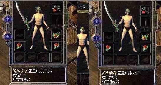 十大争霸7630ok传奇中初赛之荣誉帝王VS梦幻记忆 30ok传奇 第7张