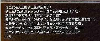 十大争霸7630ok传奇中初赛之荣誉帝王VS梦幻记忆 30ok传奇 第1张