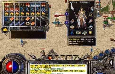 十大争霸7630ok传奇中初赛之荣誉帝王VS梦幻记忆 30ok传奇 第2张