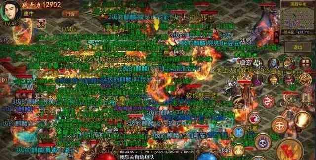 176五区三军今日新开传奇的将士战玛法亦敌亦友铸激情 今日新开传奇 第3张