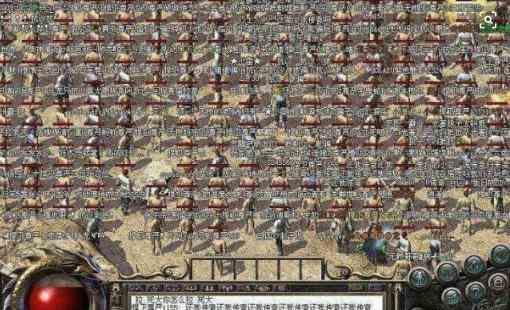 王者火龙传奇的520之只道是寻常 王者火龙传奇 第16张