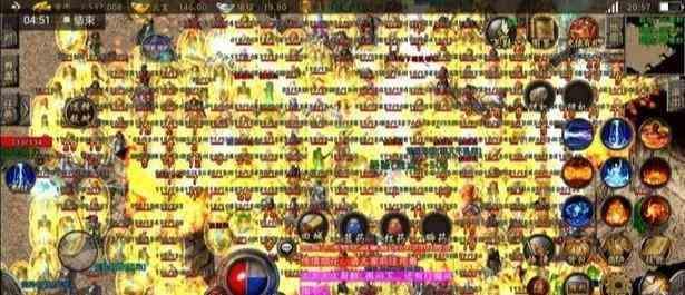 王者火龙传奇的520之只道是寻常 王者火龙传奇 第10张