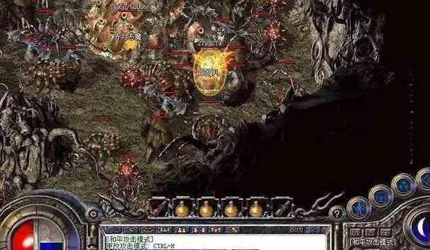攻打boss之火龙传奇的蝎蛇妖 火龙传奇 第1张