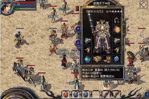zhaosf.com里游戏初期怎样快速打死BOSS zhaosf.com 第1张