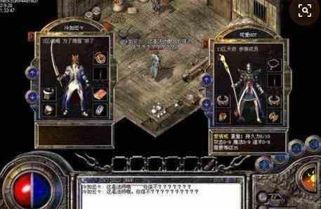 老单职业版本传奇里玩家谈焰火屠魔的阵容搭配 单职业版本传奇 第1张
