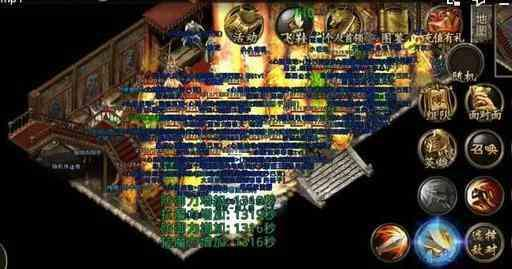 sf175的副本玩法 sf175 第1张