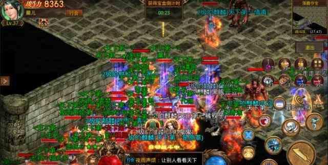 金币传奇中游戏达人分享火龙神殿攻略 金币传奇 第1张