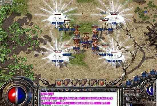 火龙合击中战士PK能轻松打败法师和道士 火龙合击 第2张