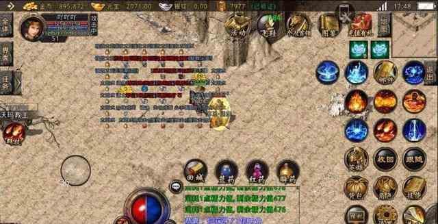 金币传奇合击里新手玩家在游戏中如何发展 金币传奇合击 第2张