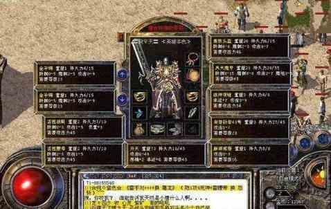1.76五区神器版本传奇中领袖回归大战开场 神器版本传奇 第1张