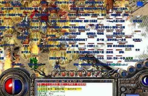 新开传奇网里游戏散人与打金玩家的玩法 新开传奇网 第1张
