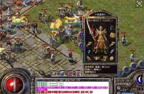 最新传奇中战士必将横行于游戏当中 最新传奇 第1张